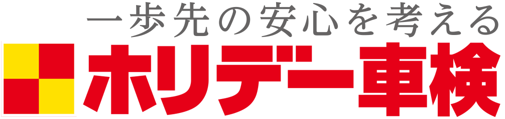 株式会社所沢自動車