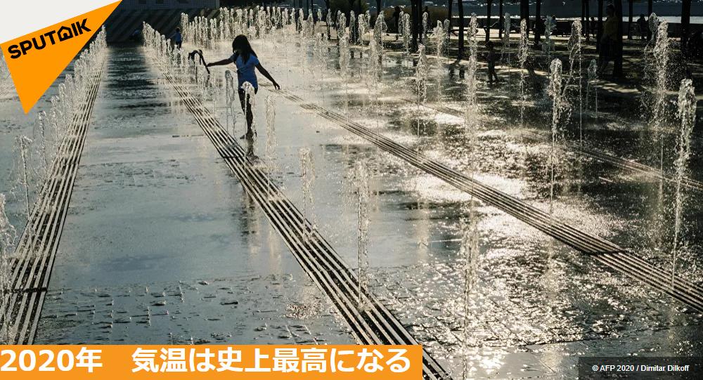 jp.sputniknews.com